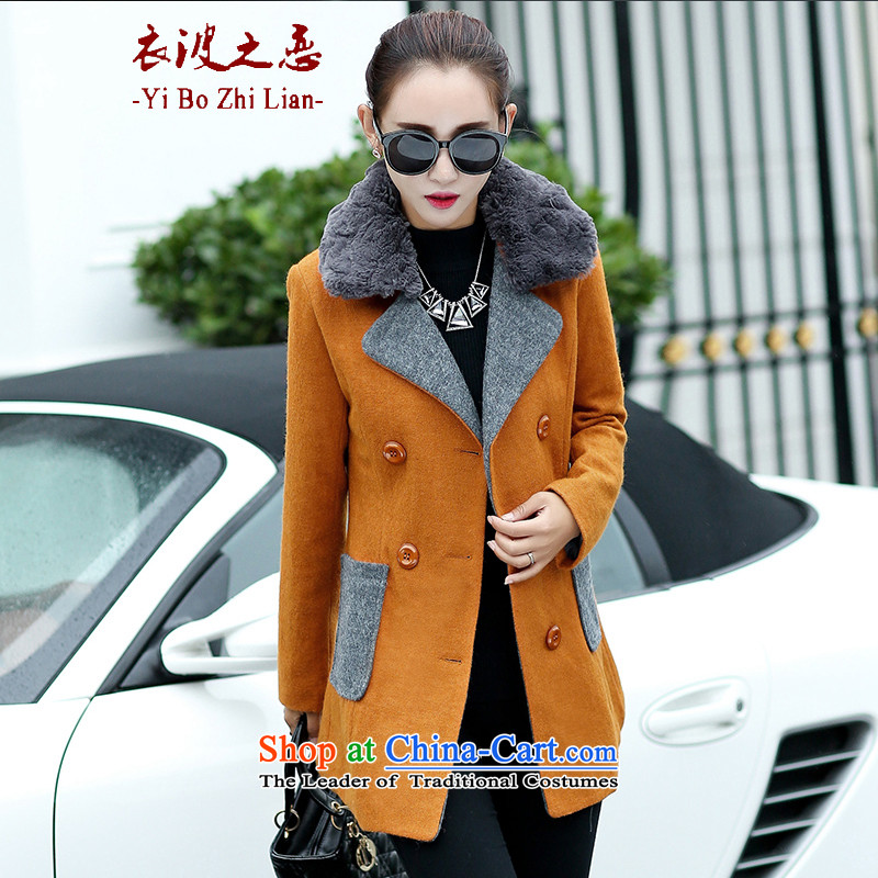 Yi love wave 2015 Fall_Winter Collections new Korean female decorated gross? Are Stylish coat gross girls jacket? Long 1115 Kim and L