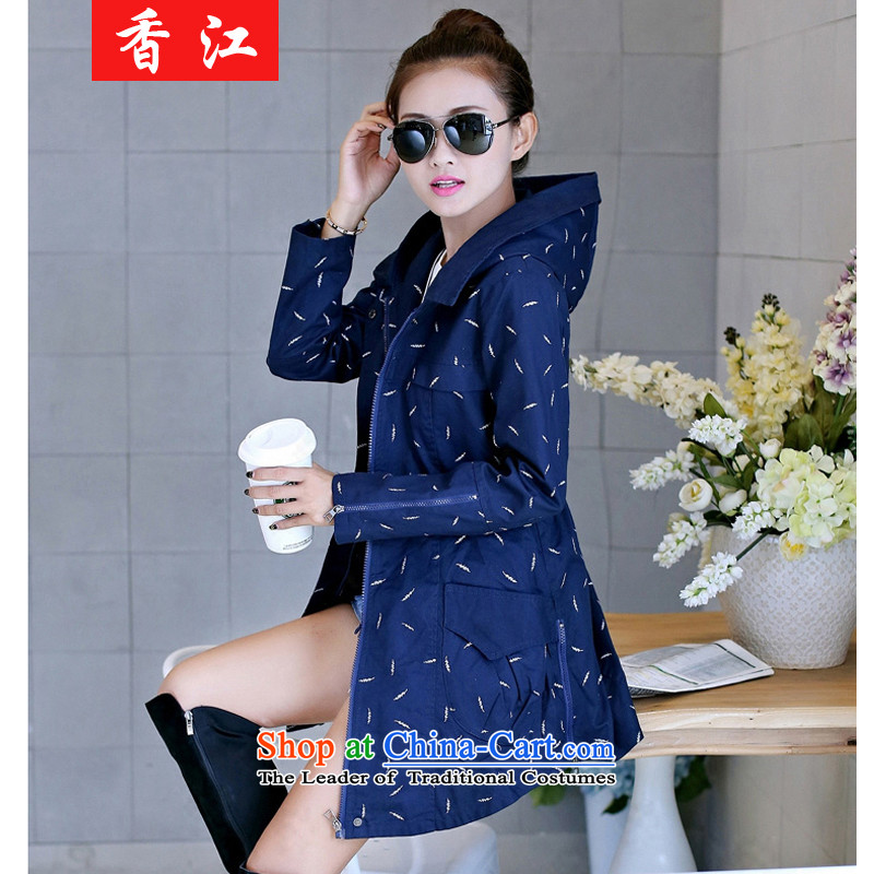 Xiang Jiang to increase women's burden of code 200 MM thick autumn blouses thick sister loose video in thin long wind jacket of Women 9149 thick dark blue larger 5XL