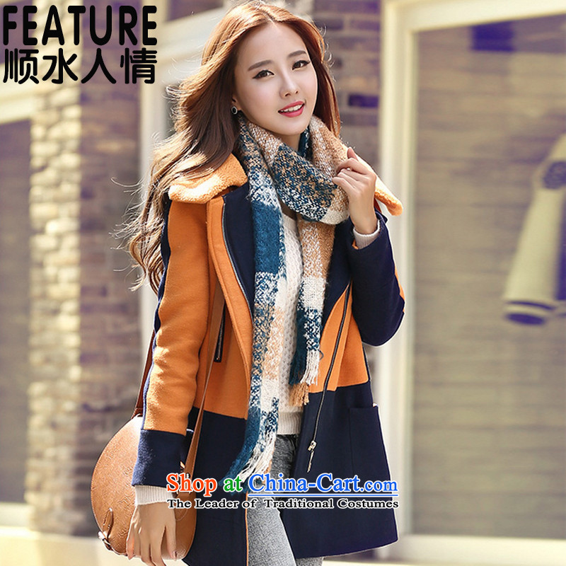 The unaffordability ofautumn 2015 favors for women Korean jacket thick in gross? long coats of female 58T? khaki  XL