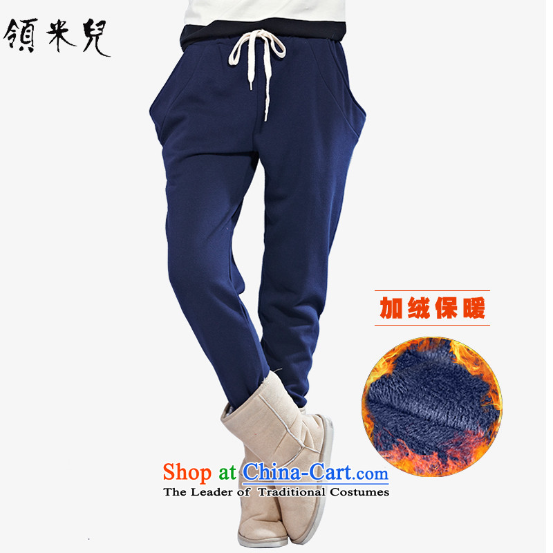 For M-�15 XL women Fall_Winter Collections new to intensify the lint-free thick casual pants Harun trousers Y1153�L Royal Blue