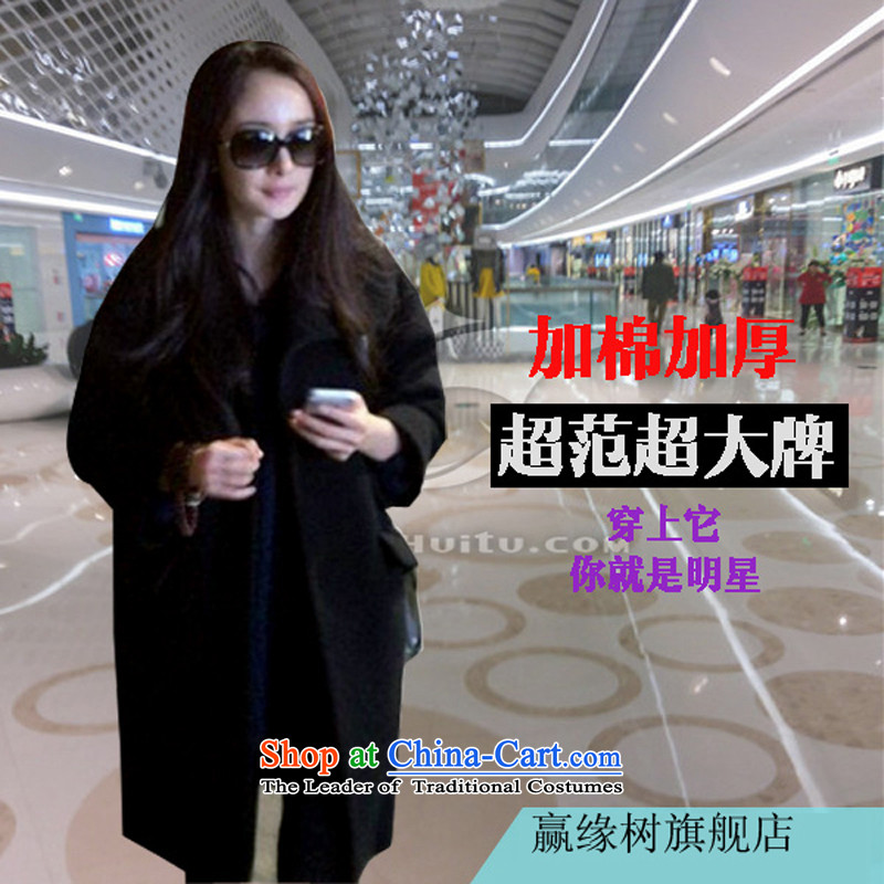 Win Big Tree Edge cards with customizable Yang of the same power black coat cocoon-wool?? 2015 autumn and winter coats the new star of the same T-shirt _black girl cotton_ S