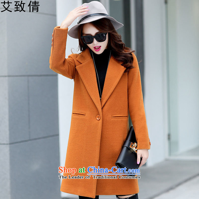 The HIV燼utumn and winter 2015 Chien new gross girls jacket? Long Korean Chic simplicity and color coat? Kim燲L