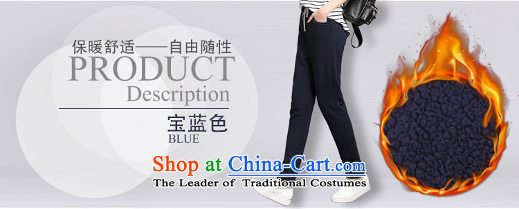 The officials of the fuseau larger ladies pants autumn and winter emulation Lamb Wool Velvet thick casual pants thick mm to xl pant blue trousers155-175 4XL catty picture, prices, brand platters! The elections are supplied in the national character of distribution, so action, buy now enjoy more preferential! As soon as possible.