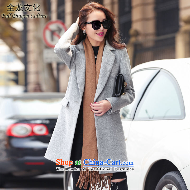 The Dragon Culture 2015 autumn and winter new coats, wool? long jacket, four-color Light Gray L