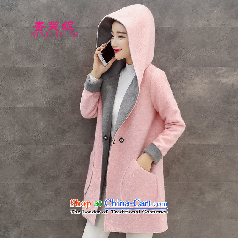 All Daphne 2015 Autumn and Winter Female Wind Jacket loose large Korean edition thickness of small-wind aristocratic thin, long-video   Gross pink coat? M