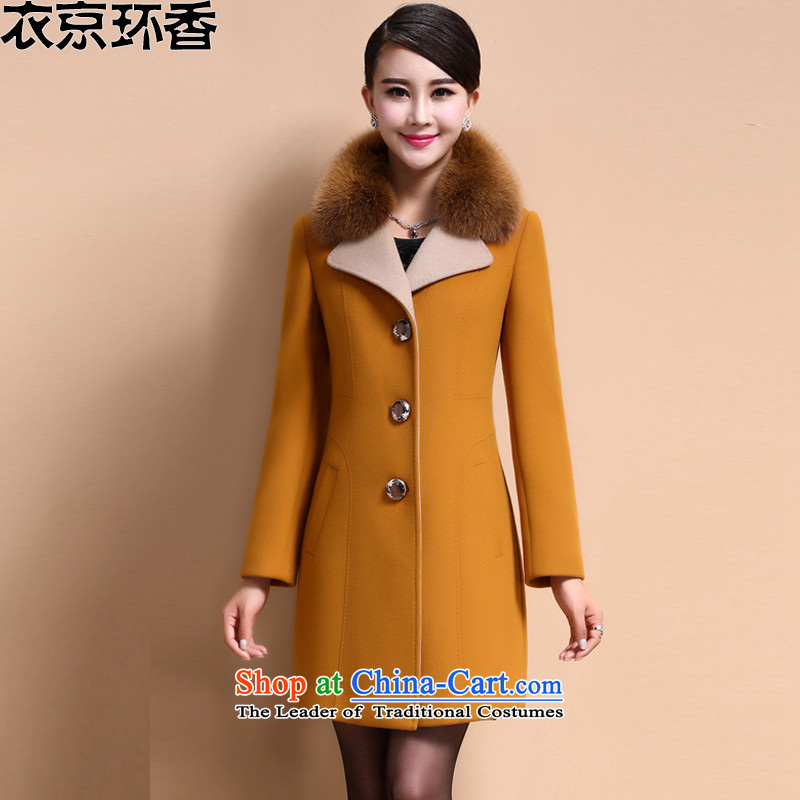 Yi Kyung Hyang�15 Autumn ring new gross? long coats that female Y1228 jacket Yellow燲L?
