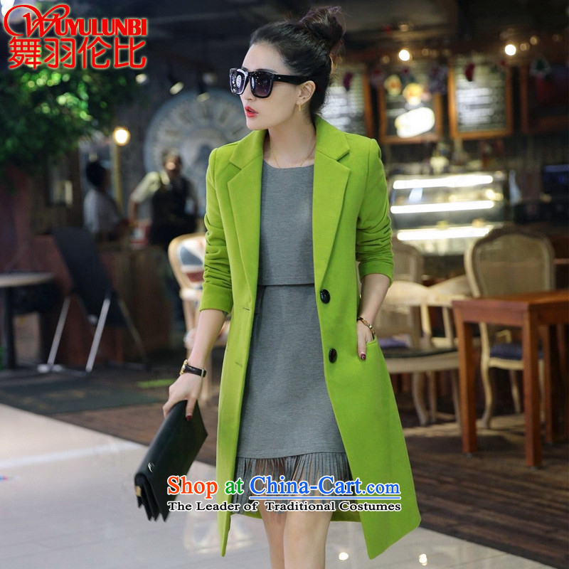 Yu unmatched amount is dancing girl in the jacket of Korean women Sau San 2015 autumn and winter, Ms. thin suits for video a wool coat green聽M