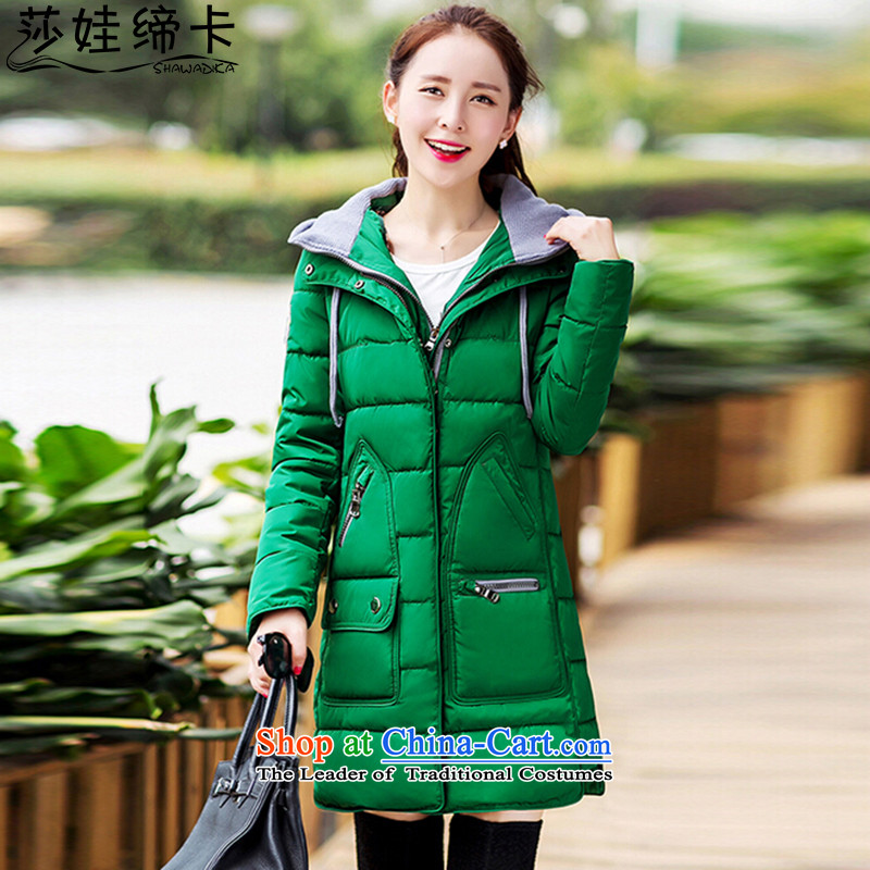 Elisabeth Wa King Card Code entered into thick people dress thick sister larger fall to replace a women increased cotton coat larger female winter cap feather cotton coat female large green jacket�L