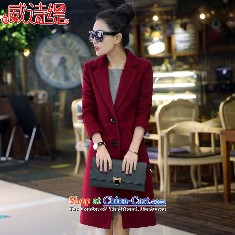 Verisign poem Economy Gross? 2015 autumn and winter coats female new Korean Sau San large thin video feed windbreaker in this long a wool coat wine red燤
