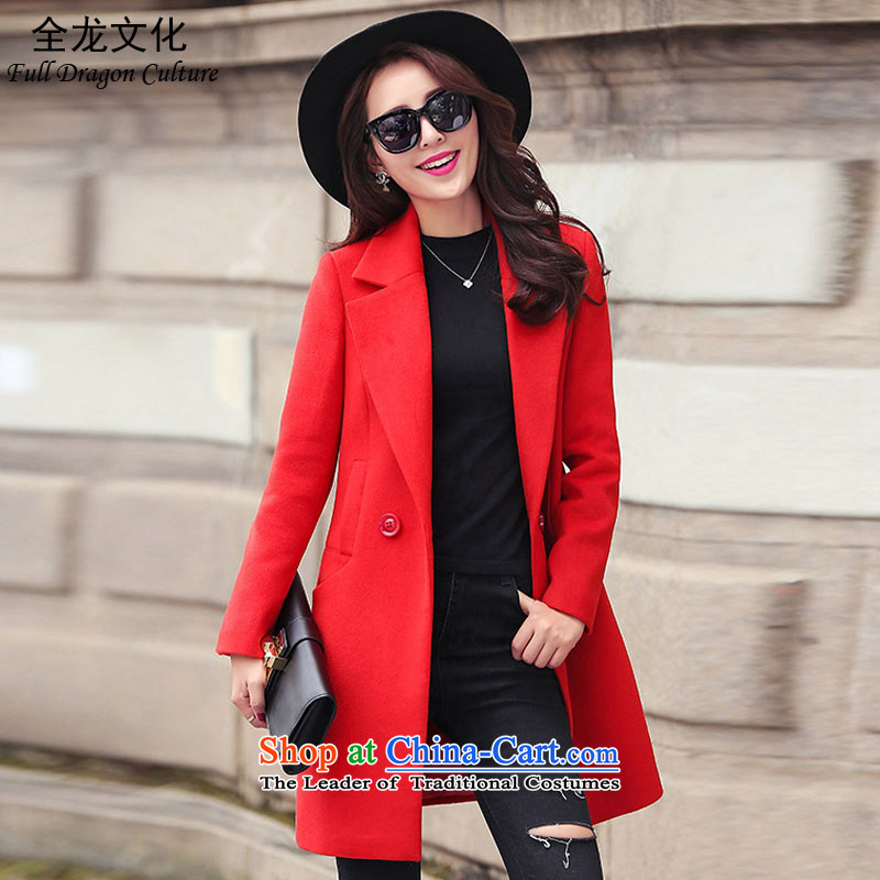 The Dragon Culture 2015 autumn and winter new coats, wool? long jacket, three Chinese red color L