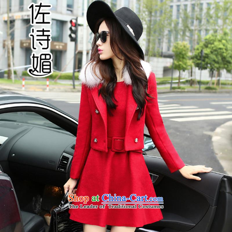 Great poem of燼utumn 2015 new gross female Korean jacket?? coats of gross short in long-sleeved long hair? The skirt a wool coat kit skirt RED燤
