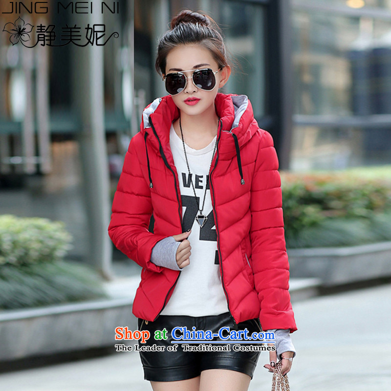 Jing Mei Li 2015 Winter Olympics Women's who won the trend version decorated cotton coat jacket J805 RED M