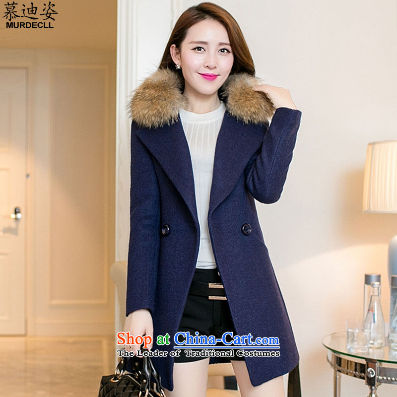 The Deere 2015 fall for the new position of the Korean version of thick and long jacket coat gross? Navy ML090 female L