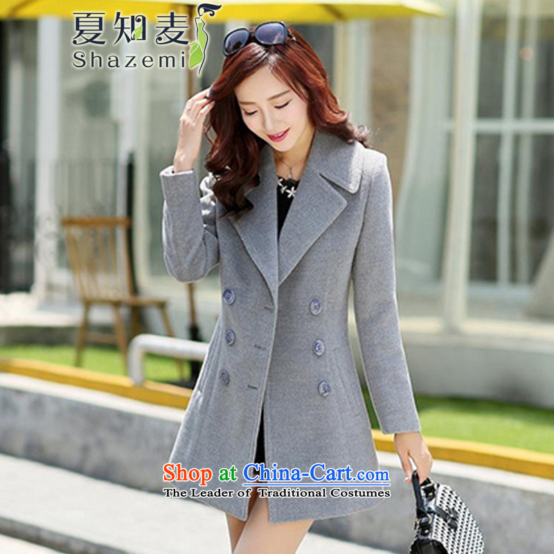 Mr Ronald know Korean girl who decorated in stylish long coats GT-6082 gross? gray燲L