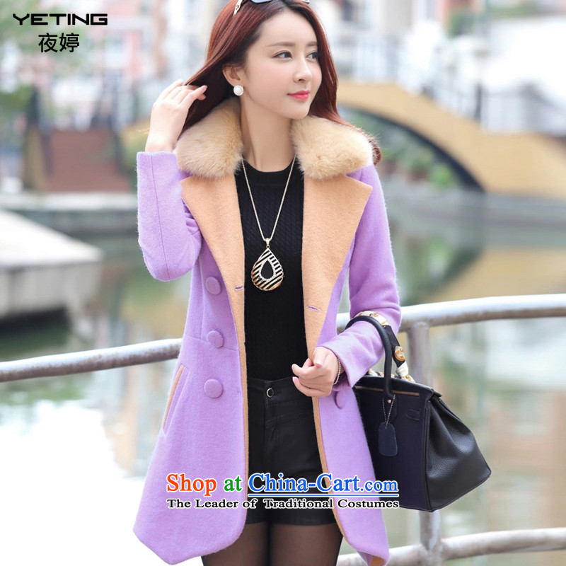 Night-ting 2015 winter clothing new double-long suit in Sau San for female jacket coat gross? 1467 purple M