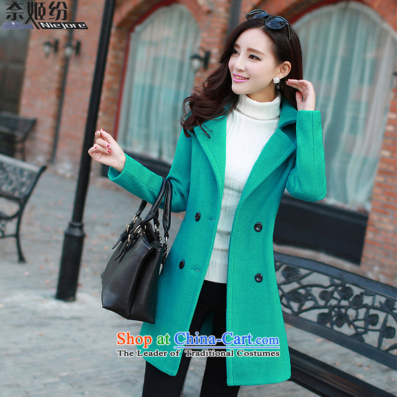 The Suu Kyi withdrawal of autumn and winter 2015 New Sau San wild graphics in thin long coats of female 8052_? light green燤