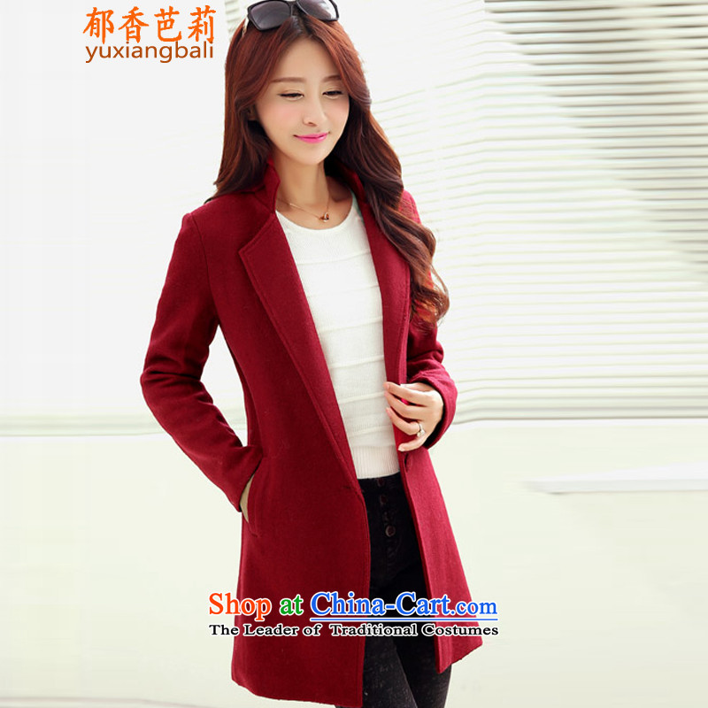 Yu Heung and Li Mao? 2015 winter coats female new women's install new version over the medium to longer term Korea Sau San_? jacket female 1017 wine red L