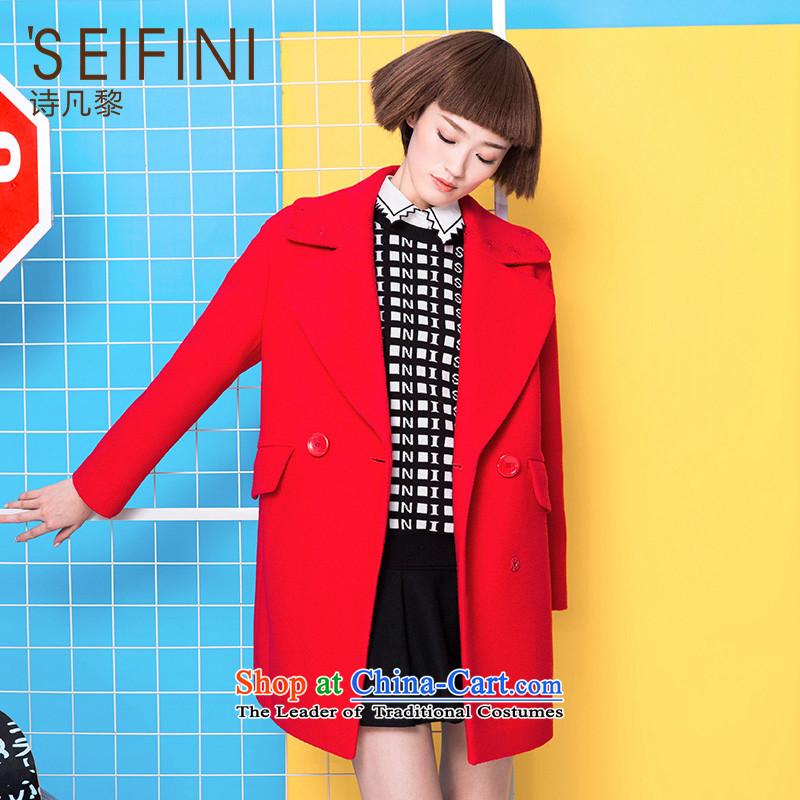 Poetry where winter 2015 Lai new gross? female han bum calluses coat-long 6591017110 redS