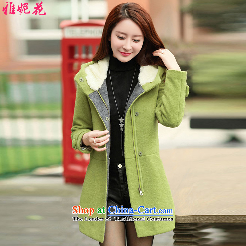 Ya Jennifer 2015 autumn and winter new Korean Sau San with cap plush coat jacket women gross?聽YNH2515聽Qiu Xiang green聽L