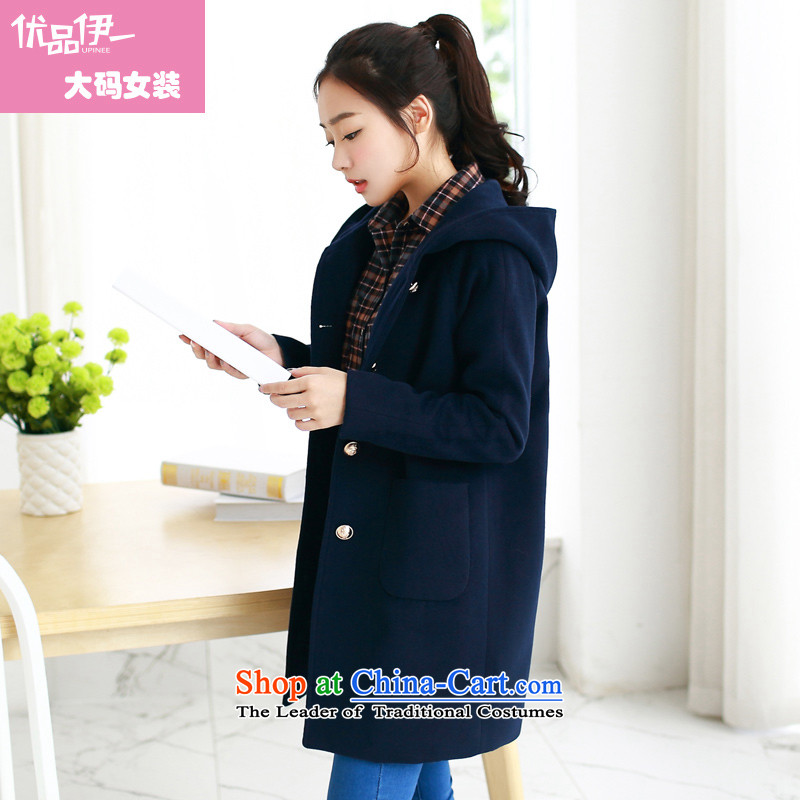 Optimize Products A to XL 2015 Korean version of the new large autumn and winter coats girl in women's long thin hair a graphics jacket female blue�L