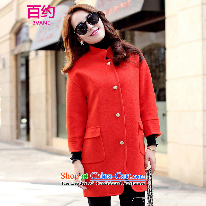 About the燦ew 2015, hundreds of autumn and winter load Korean fashion collar gross coats of female single-row is detained temperament jacket Orange Red燣