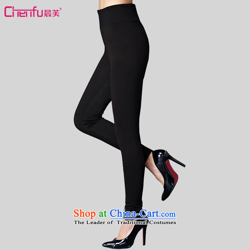 Morning to 2015 autumn and winter new stylish large wild women wear thick hair, forming the milk silk trousers comfortable close high Waist Trousers, forming the thin Graphics Black 4XL RECOMMENDATIONS 150 - 160131 catty