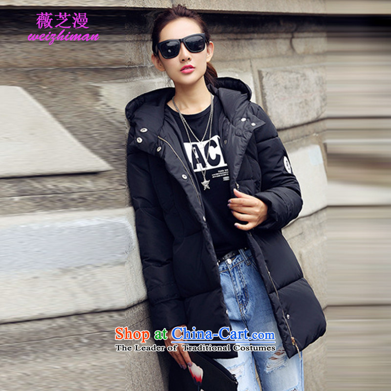 Ms Audrey EU Chi Man larger cotton coat 2015 winter clothing in the new liberal long coat thick black women's clothes for larger燲XL
