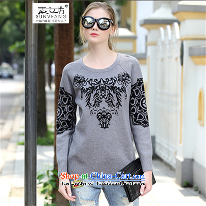 Motome square thick sister larger female thick sweater 2015 new autumn and winter to increase women's code thick MM round-neck collar loose thick gray 5XL 5231 recommendations sweater weight 180-210 catty