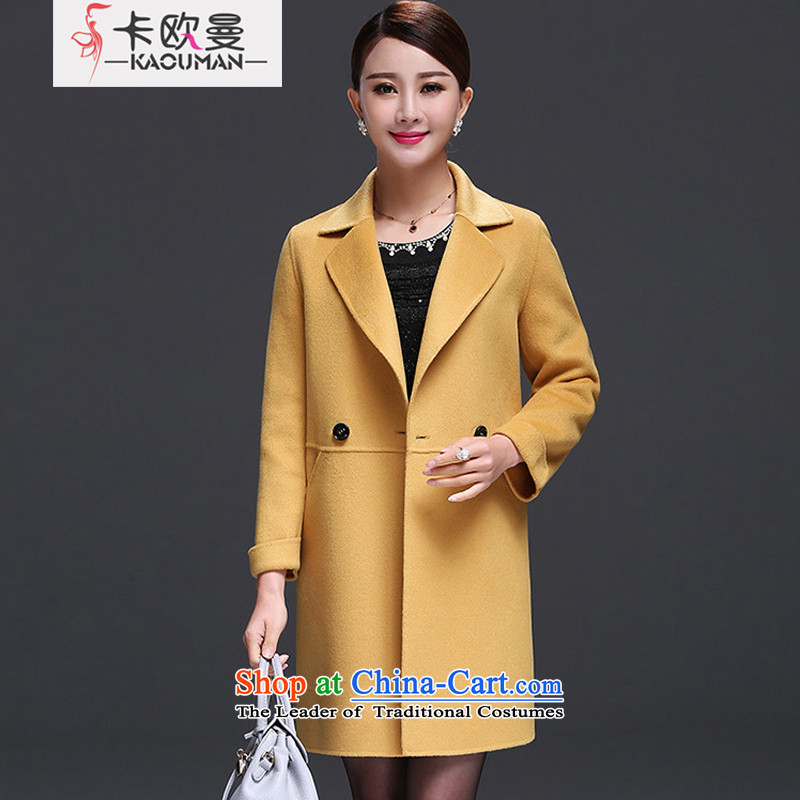 In Cayman聽2015 winter clothing new products with solid color quality mother duplex cashmere overcoat, older gift lapel upscale warm jacket coat of wool Light Yellow聽XL