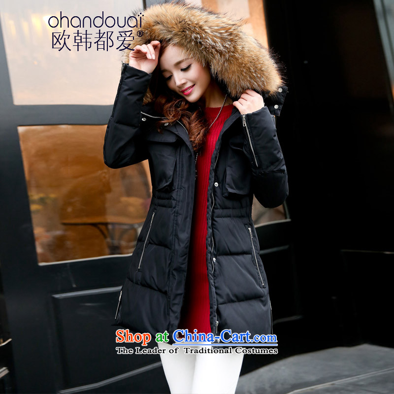 The OSCE to Korea all love xl women 2015 winter coats in New Sau San long nagymaros collar thick black�L MM Downcoat