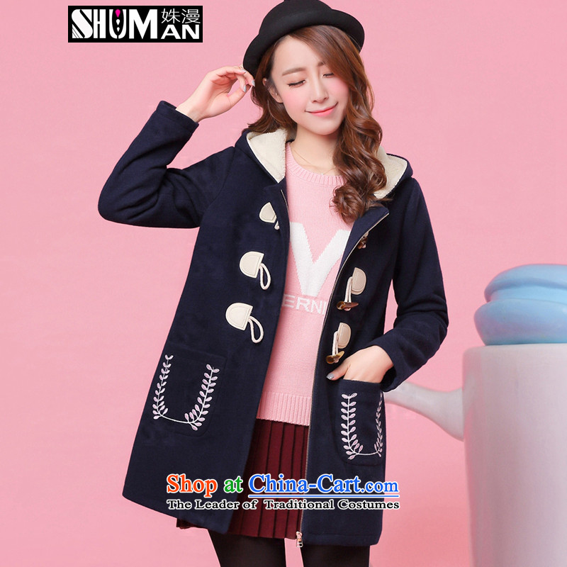 This man Korean college wind female adolescents in 2015 winter long horns clip hair? Female Cap secondary school students jacket wool a wool coat dark blue L