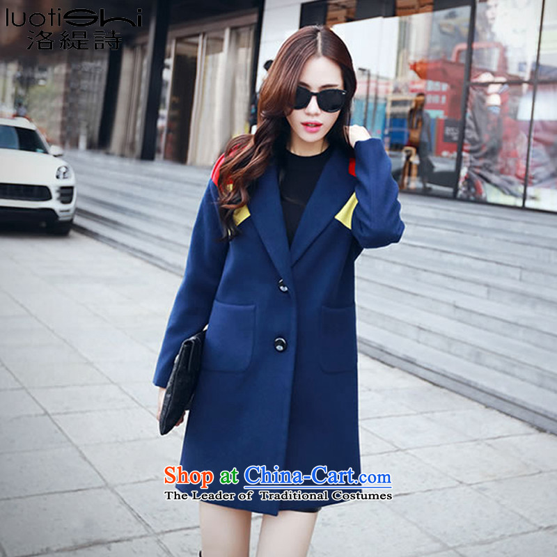 The poetry? coats women as the 2015 autumn and winter female Korean version of the new long spell-color graphics thin hair so Sau San jacket female 9206_ Navy XL