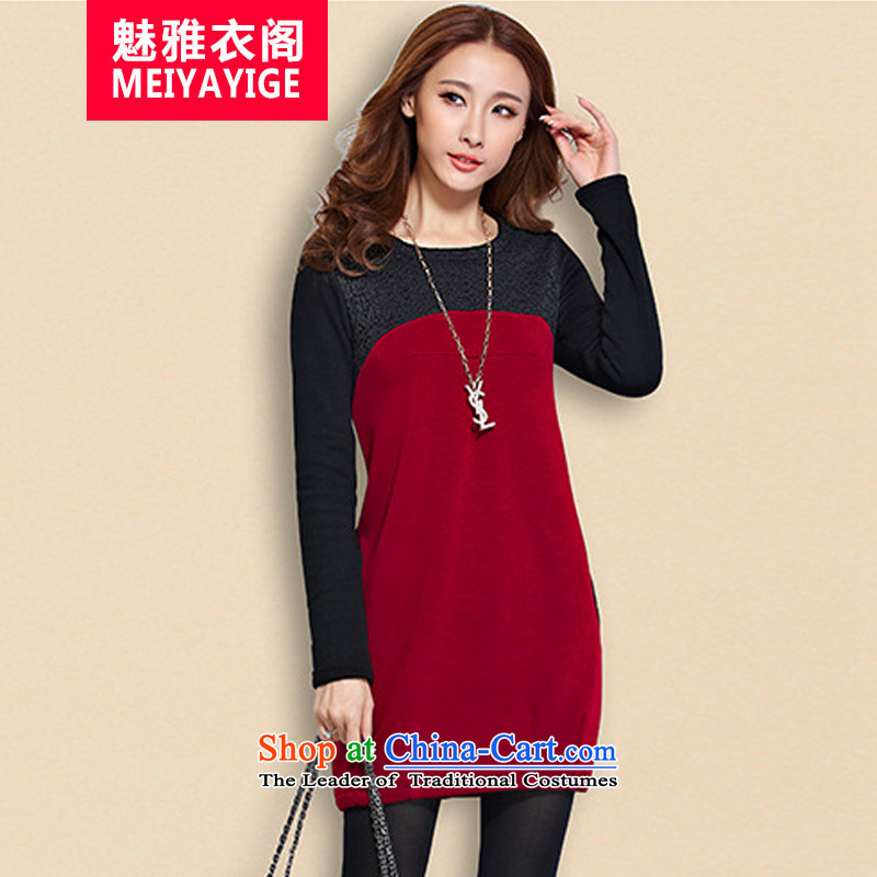 The Director of the cabinet reshuffle yi 2015 autumn and winter Korean women forming the largest number of the Netherlands battalion lint-free thick video thin lace Sau San skirt wear long-sleeved skirt H1178 XXXXL wine red