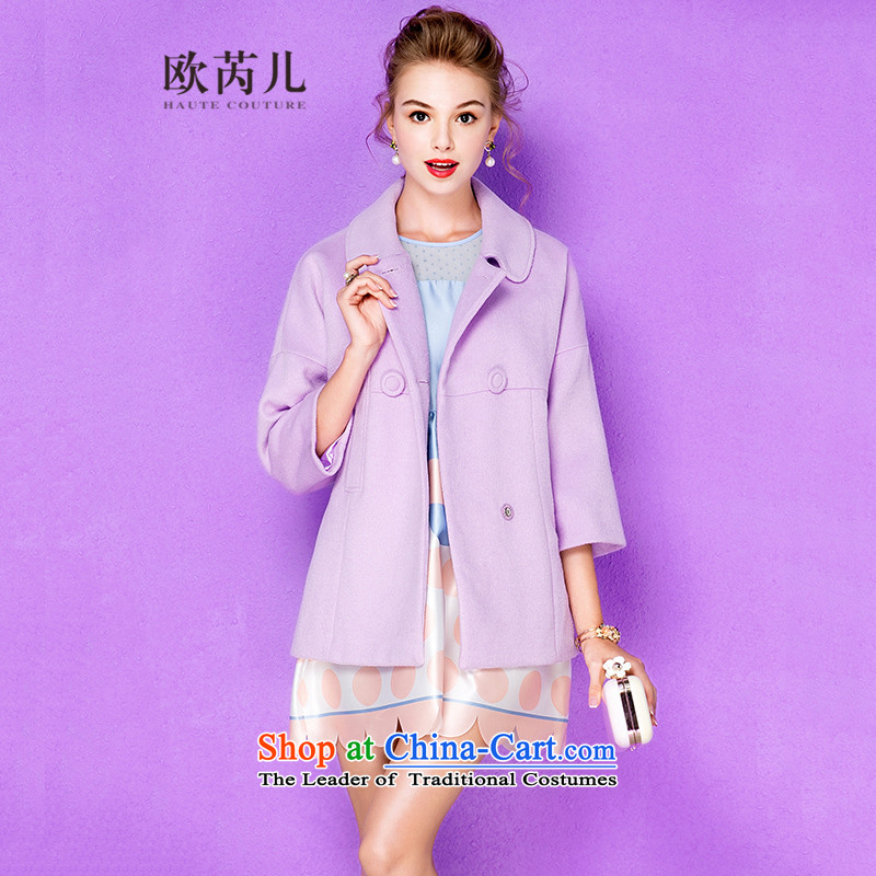 The Secretary for Health-care聽2015 Ms. OSCE autumn and winter new stylish wool small incense wind 7 Cuff Solid Color minimalist gross jacket 9305 purple聽L?