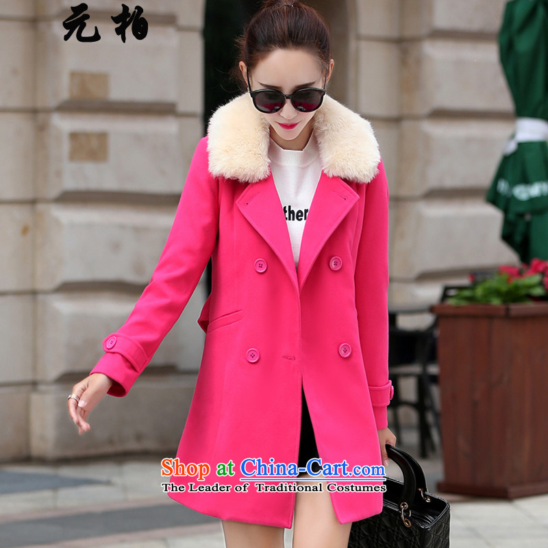 In 2015, Park winter clothing new larger women's gross? jacket thick MM to Increase Wool a wool coat for better red 8146 gross 5XL around 922.747 180-195