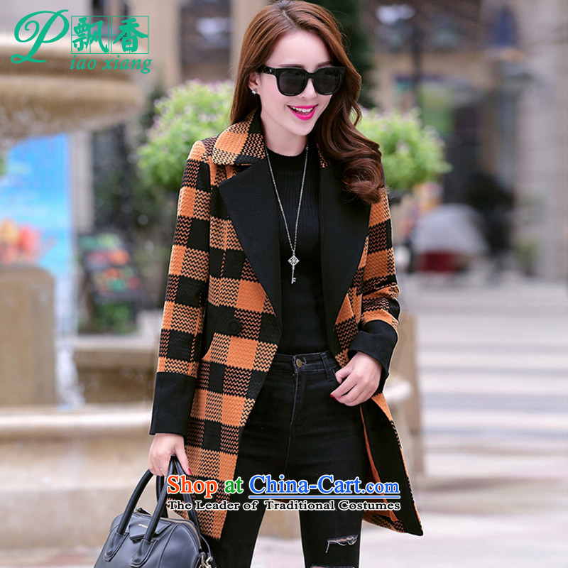 Scented Winter 2015 new handsome stylish thin Korean Sau San video temperament V1700 Jacket Card gross? Its grid燤