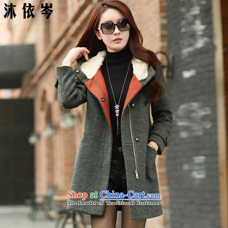 In accordance with the CEN 2015 bathing in the autumn and winter New Women Korean large Sau San with cap female hair plush coat 286_? Gray?L