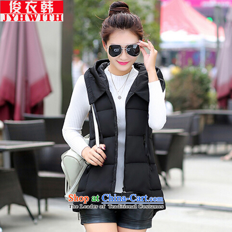 Mr James TIEN Yi in Korea, a long cotton clothing is a king Sau San code girl for winter jackets vest Ms. female feather cotton ma focused girls' Graphics thin thick black XXXL autumn sister