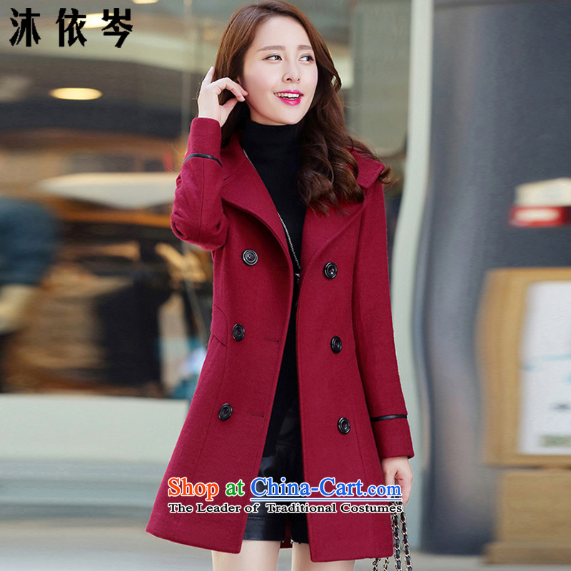 In accordance with the CEN 2015 winter bathing in the new for women in Korean citizenry of Sau San long large double-coats 287_ gross? wine red燲L
