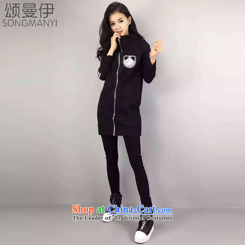 Chung Cayman El 2015 autumn and winter new larger female thick mm jacket coat two kits leisure sports suits  XXXL 5230 Black