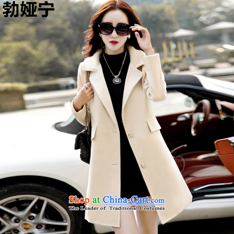Buck Mulligan Ah Ning 2015 autumn and winter coats gross new women's Korea? version wild? female 601 m coat White    XL
