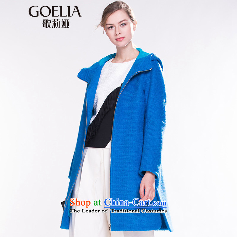 Song Leah GOELIA Women 2015 winter clothing new cap material long coats? 15DE6E38A U59 blue , L, Song Leah (GOELIA) , , , shopping on the Internet