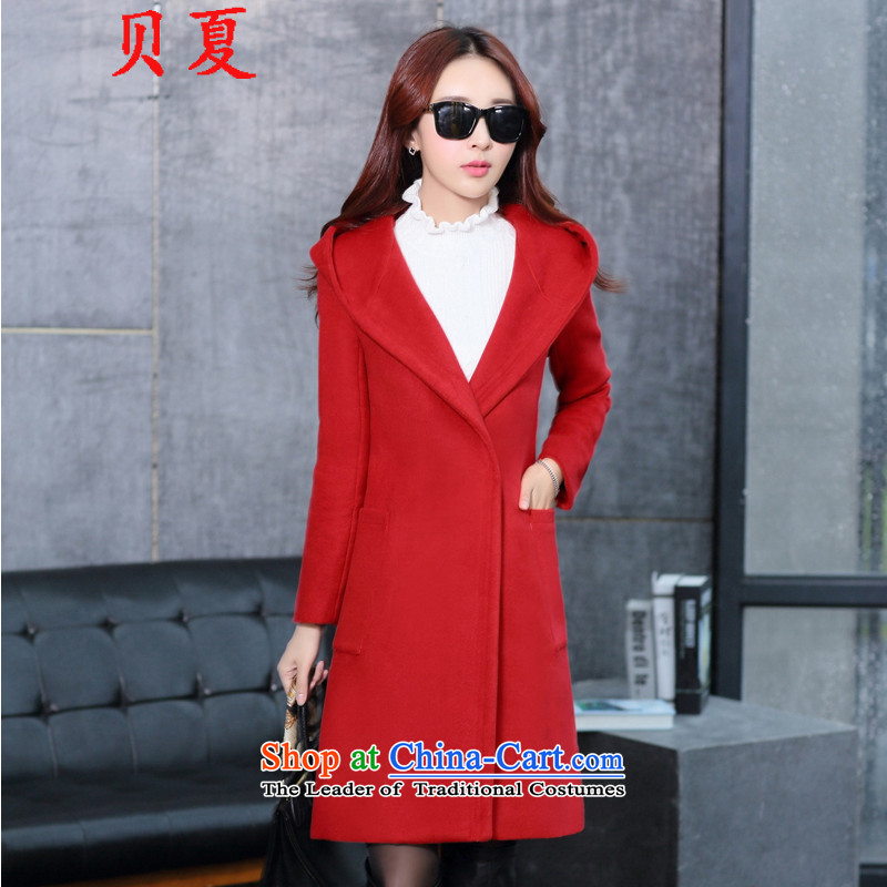 Summer 2015 Addis Ababa autumn and winter new Korean fashion Sau San with loose thin graphics for warm coat in gross? long red?L