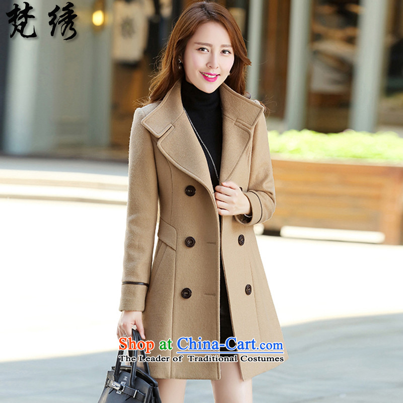 Van Gogh embroidered聽 new products for autumn and winter 2015 Korean Sau San thick double-long coats gross? female聽 1575聽khaki聽  XXL