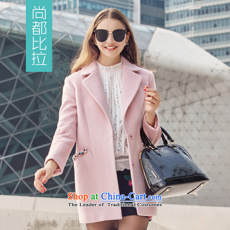 Is down by 2015 new products in the Winter Female Connection for gross be flipping a coat pocket nail pearl diamond coatsJD154D7206?S_155 light pink