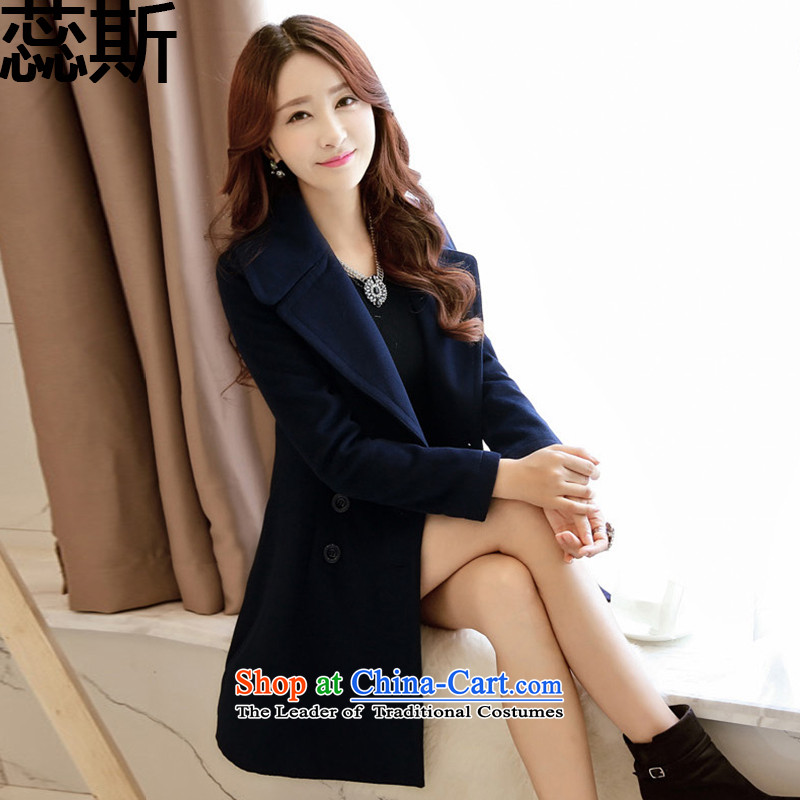 The 2015 autumn and winter Yui Korean version of gross? coats female 8287 JY navy     L