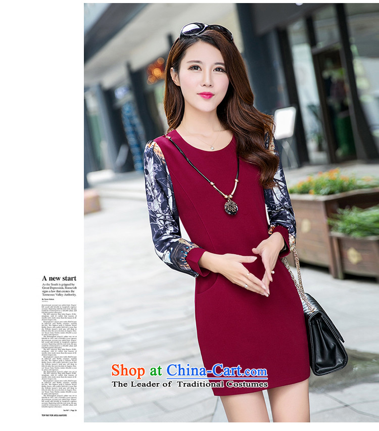 In the winter of 2015, Shum dumping new women's thick MM to xl stylish temperament stitching gross stamp? The lint-free thick dresses 881# wine red XXXXL recommendations 138-148 catty picture, prices, brand platters! The elections are supplied in the national character of distribution, so action, buy now enjoy more preferential! As soon as possible.