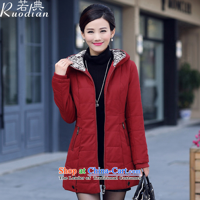 If the code to increase the number of female jackets new 2015 mm thick Fall_Winter Collections in the countrysides long thick thin cotton coat graphics sister�L- English thoroughbred recommendations 145-165 catty