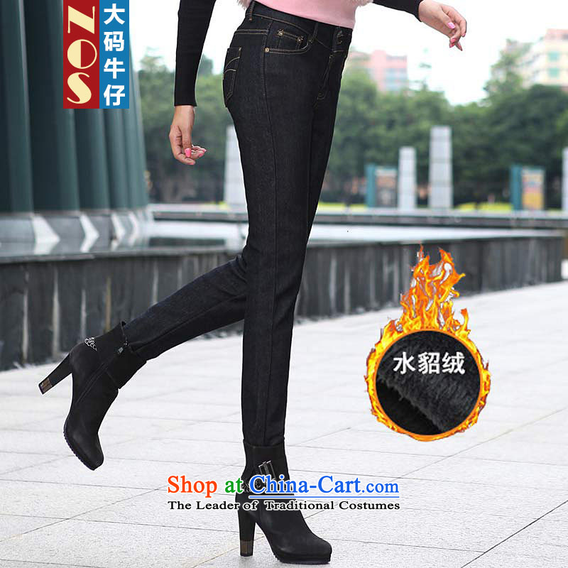 The Korean version of the video   NOS thin solid color jeans the lint-free thick thick king sister jean pants woolen pants Y66661 black44