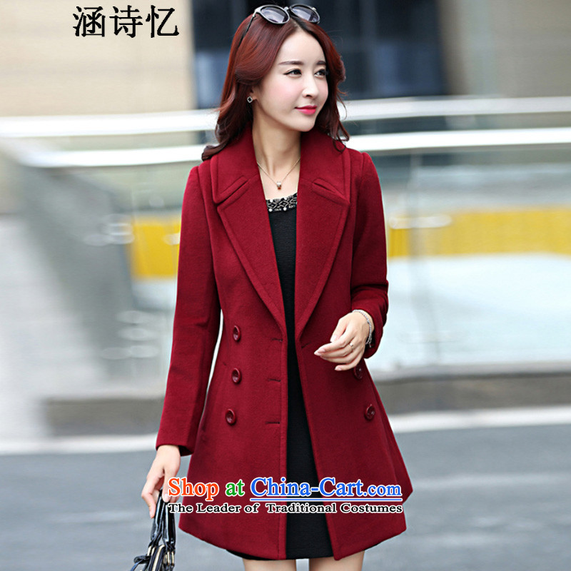 Recalling that the gross is covered by a poem by 2015 winter coats female new women in Korean long hair Sau San? jacket 1568 RED?M